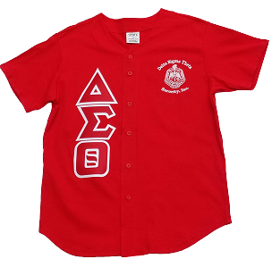 DST SIM BASEBALL JERSEY- RED